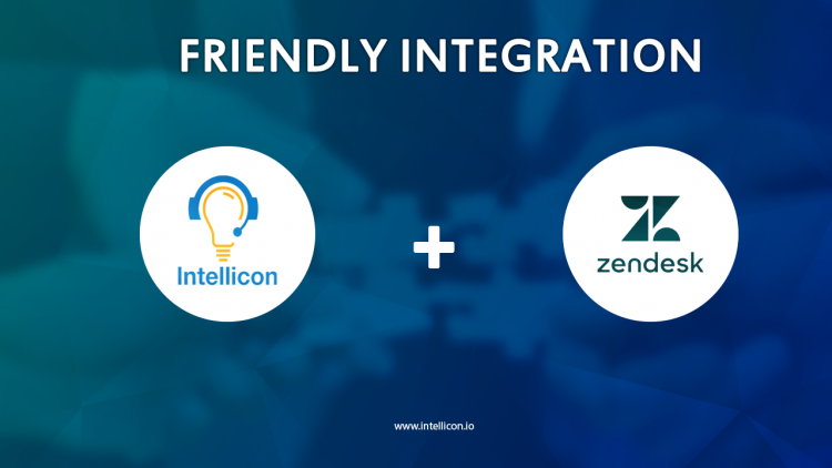 Integration With Your Existing Applications